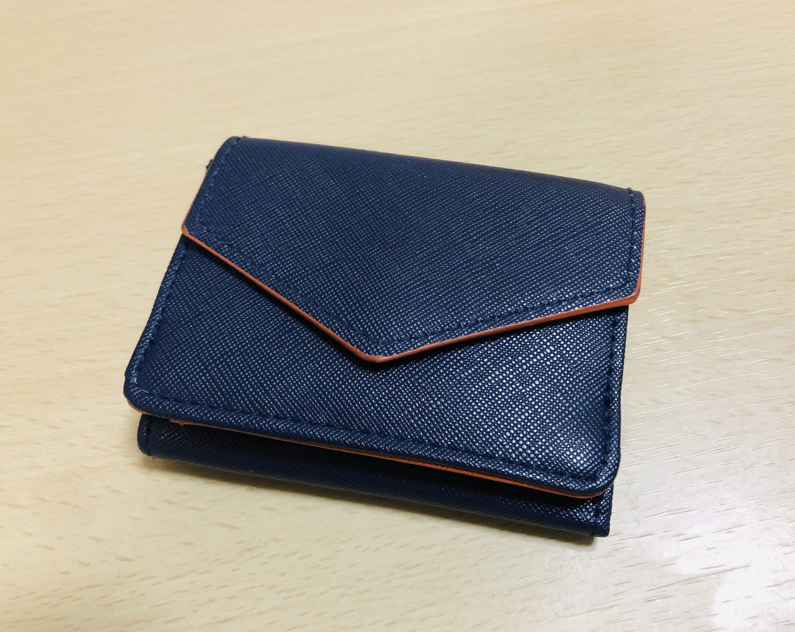 【ミニマリスト】私の小さい財布
